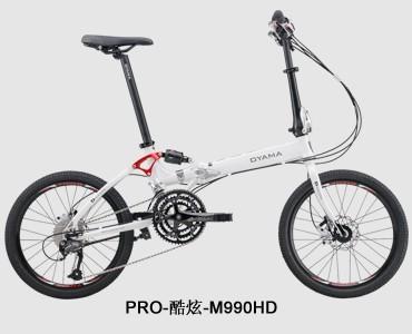 PRO-酷炫-M990HD