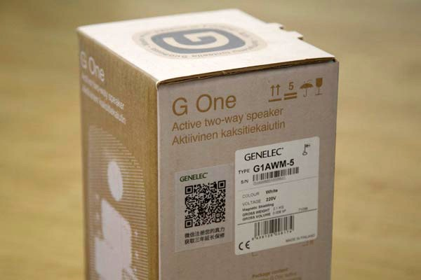 QR-code-on-package-600-400