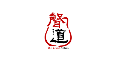 the sound makers