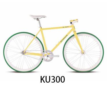 KU300